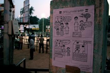 comics in tamil nadu